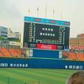 Photos: 横浜高校!昨日、桐光学園・松井投手に勝って‥次は日曜日に東海大相...