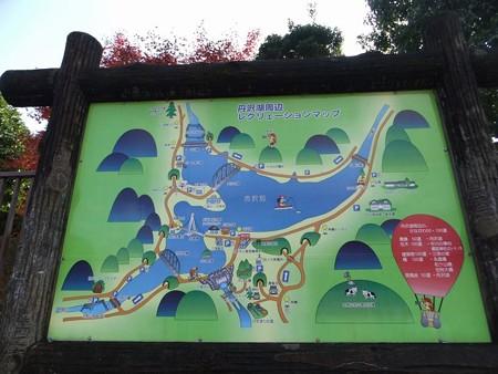丹沢湖2-1