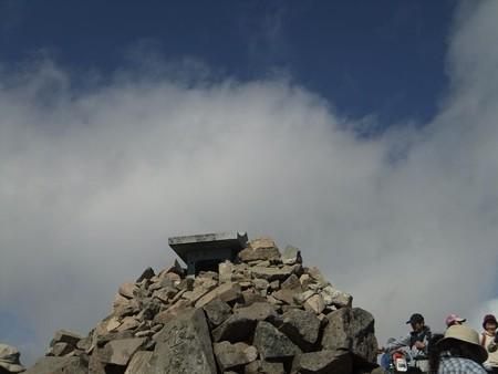 山頂に着いたら晴れた11-4