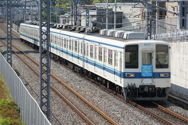 DSC00949