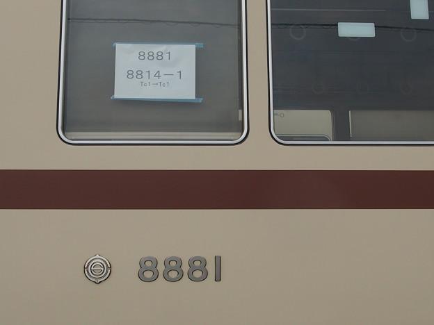 P7140527