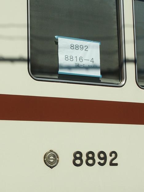P9170809