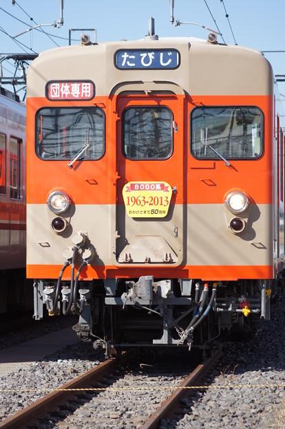 DSC03540