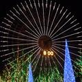 【横浜】大観覧車 [コスモワールド]|絶好の撮影スポット|みなとみらい21 2013年