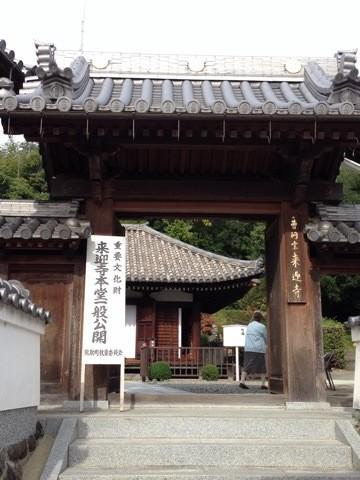 第22回熊取町民文化祭