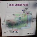 写真: 130506-5中部地方ツーリング・高島城・高島公園案内図
