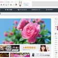 Photos: pakutaso_02