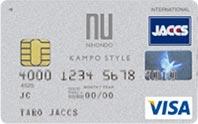 creditcard_kanpou_03