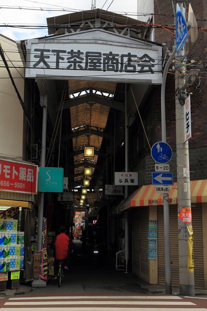 大阪・天下茶屋商店街