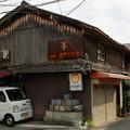 昔風の石油店