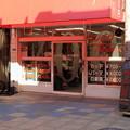 写真: 新世界 散髪屋