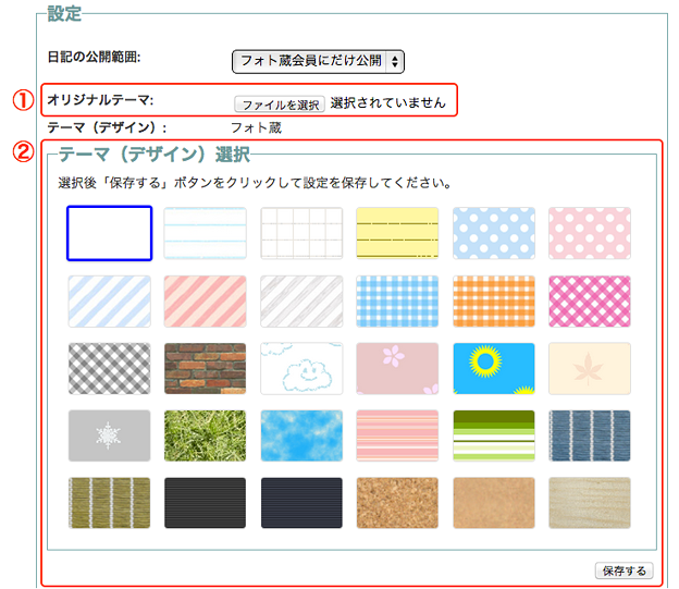 http://kura3.photozou.jp/pub/784/784/photo/182624771_624.v1374145818.png