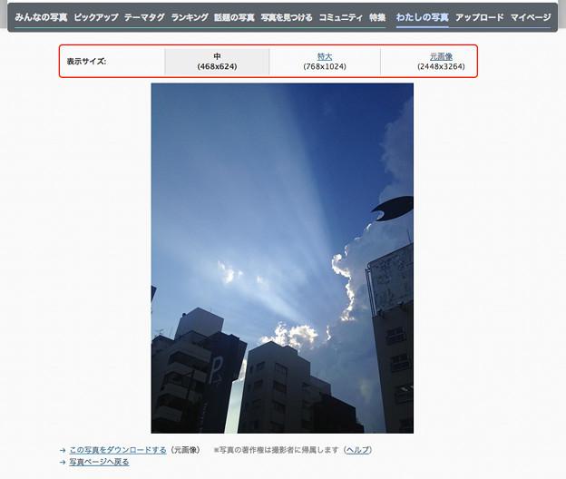 http://kura3.photozou.jp/pub/784/784/photo/188806260_624.v1380768689.jpg