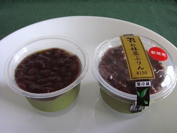 セブン-イレブン お抹茶ぷりん