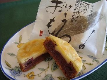 Photos: 紅いもケーキ 「おもろ」