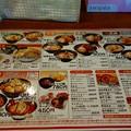 Photos: DSC00947らーめん梵天日光店