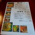 Photos: DSC02045拉珈酒亭@守谷