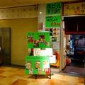 Photos: 亀戸らぁ麺零や船橋店DSC02025