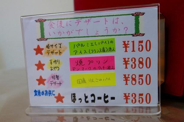 お食事処かみなか@松戸新田(店内メニュー)DSC02689s