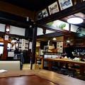 いろり茶屋@箱根町仙石原DSC02811
