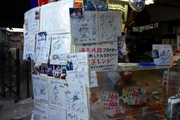 肉のサトー@谷中銀座商店街DSC04059