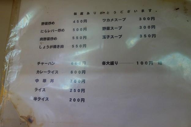 栄来軒@幕張本郷DSC04654