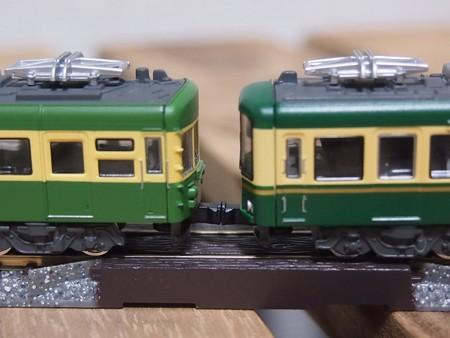 P9011905