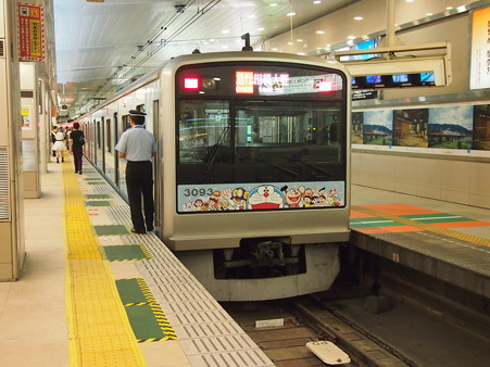 祝10周年 新しい江ノ電のBトレイン