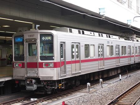 Bトレにおける東武10000系の研究 10050系編