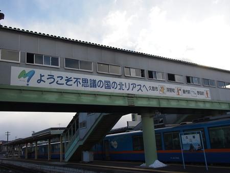 三陸鉄道久慈駅跨線橋
