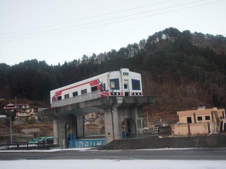 平井賀水門