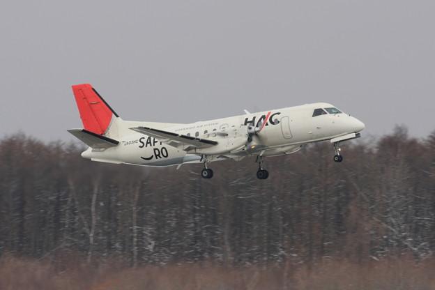 SAAB 340B JA03HC sapporo CTS 2013.03
