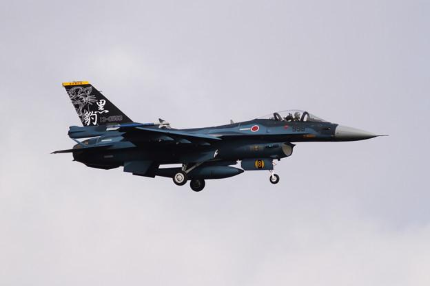 F-2 8th Tactical Fighter Sqn 558 TAC Meet2013
