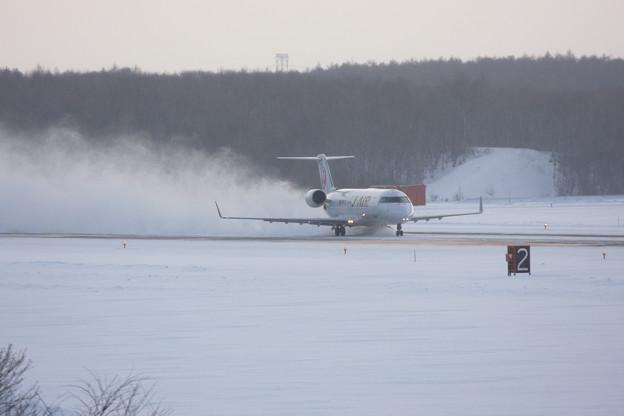 CRJ200 J-AIR Standing start