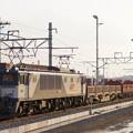 Photos: EF64-1045