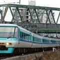 Photos: くろしお