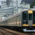 阪神電車【近鉄奈良線】