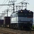 Photos: EF65 2067牽引 4097レ