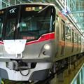 Photos: TX-2000系 2168F(電車の床下見学)