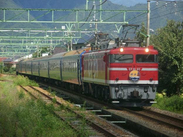 EF81 95+24系6B+EF64 37 団体臨時列車「越後」 回送