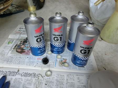 CIMG4511