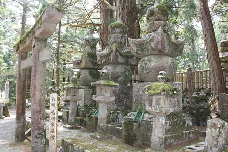 長州 毛利家墓所