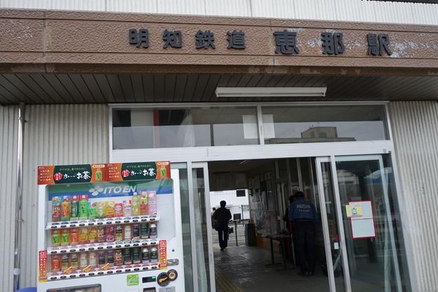 明知鉄道 恵那駅
