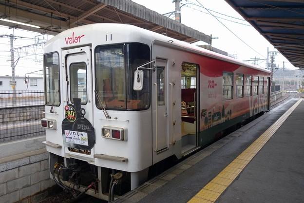 明知鉄道 車両