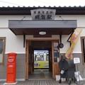 明知鉄道 明智駅(3)