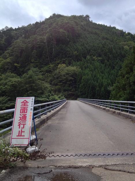 熊野本宮林道入口
