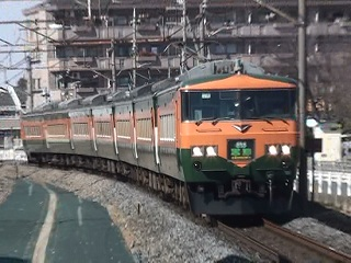185 Shonan livery (low resolution)
