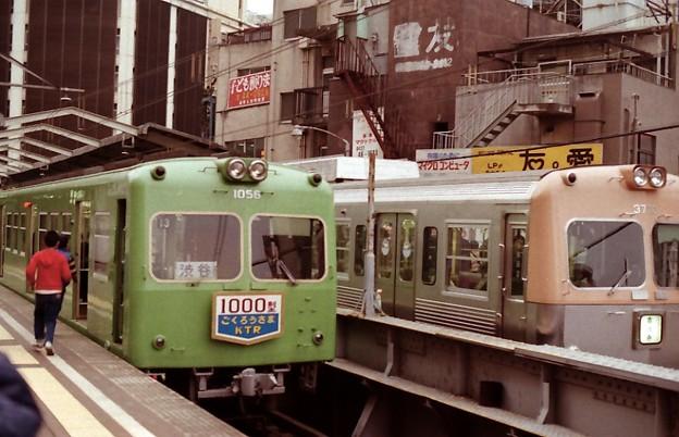 Keio / 1000 old (#1056, withdrawn)