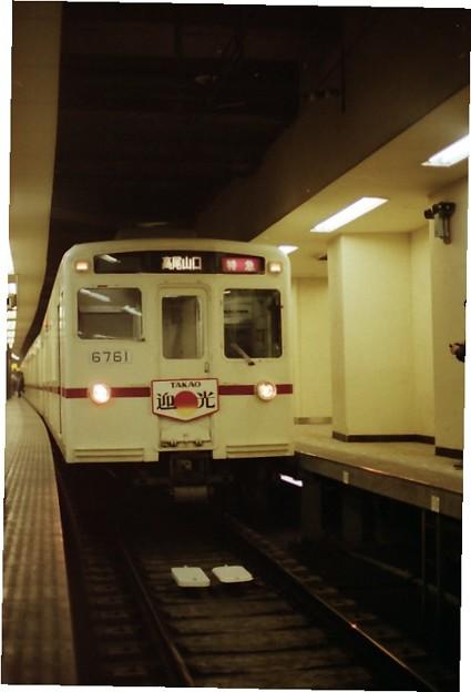 Keio / 6000 (#6761) , 1372mm,  New year express (*)