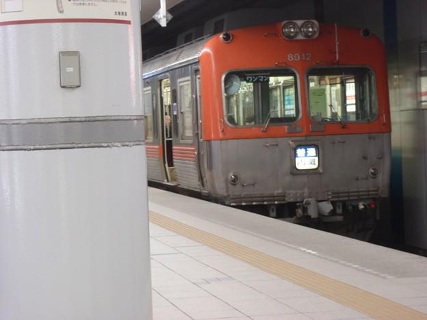 Hokuriku Railway or Hokutetsu #8912